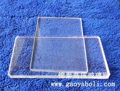 高硼硅玻璃板